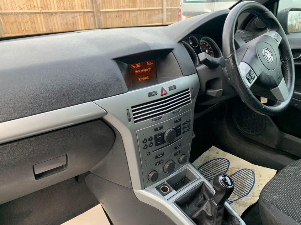2007 Vauxhall Astra 1.8 i 16v SRi Sport Hatch 3dr - Picture 21