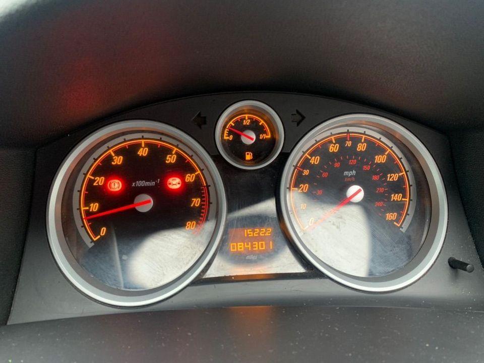 2007 Vauxhall Astra 1.8 i 16v SRi Sport Hatch 3dr - Picture 4